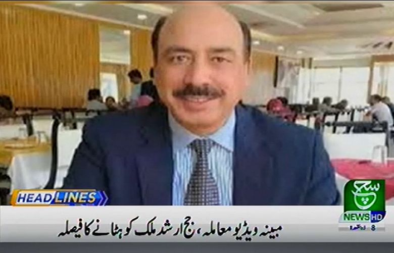 The Islamabad High Court decided to remove accountability court judge Arshad Malik