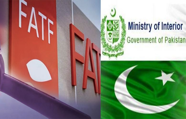 FATF Cell established in interior ministry