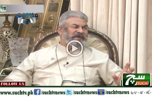 Mulaqat 03 September 2018
