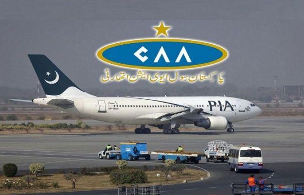 CAA issues new travel advisory for passengers amid coronavirus pandemic