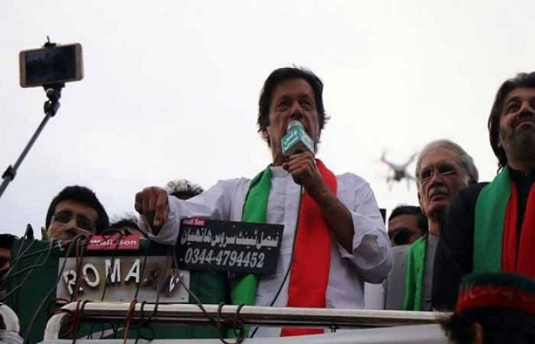 Entire nation stands with the judiciary:Imran Khan