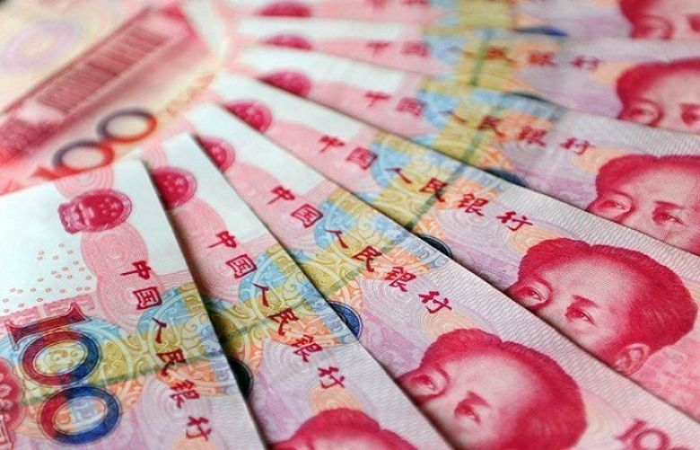 Pakistan rejects use of Chinese currency