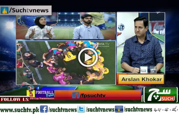 Football Pulse(World Cup Transmission) 15 July 2018