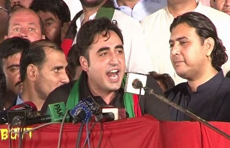 Pakistan Peoples Party Chairman Bilawal Bhutto Zardari
