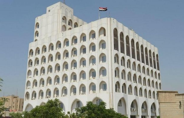 The Iraqi foreign ministry