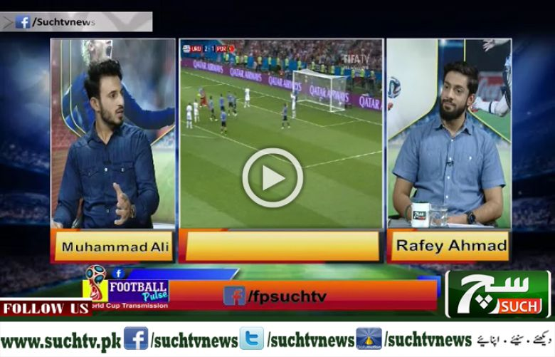 Football Pulse (World Cup Transmission) 01 July 2018