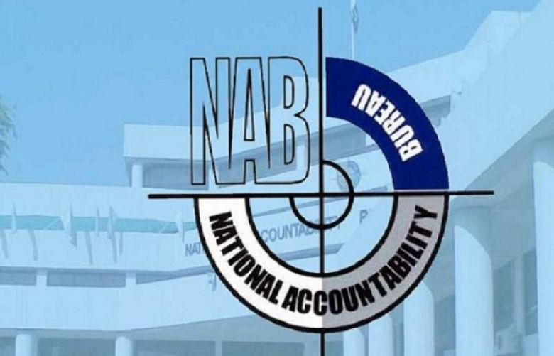 NAB Suspends three officials over negligence