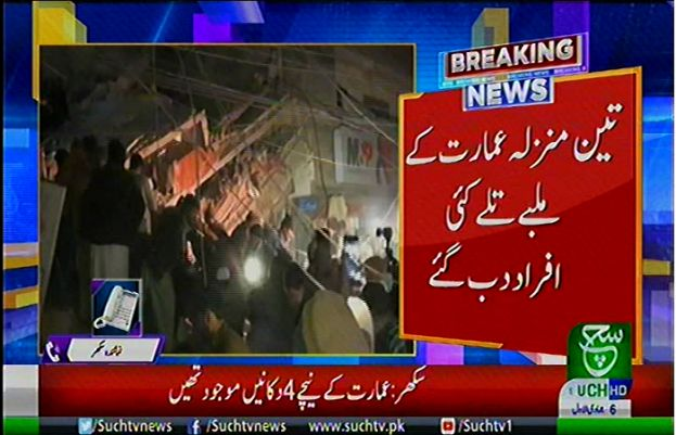 Several injured as three-storey building collapses in Sukkur