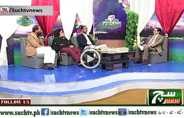 Program | Haq Aur Such Ka Alambardar | Quaid e Azam | 30 Dec 2018