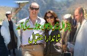 Duke and Duchess of Cambridge arrives in Chitral