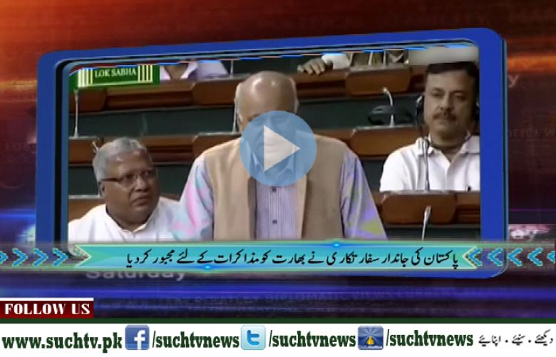 Hafta Rafta 25 September 2016