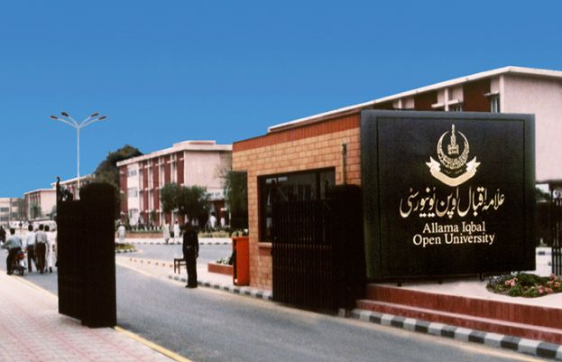 World Class IT Datacenter Inaugurated at AIOU