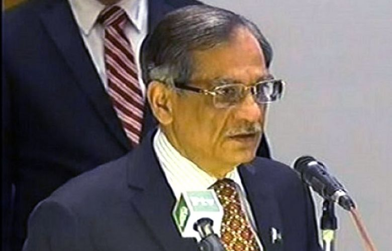 Chief Justice of Pakistan Justice Mian Saqib Nisar