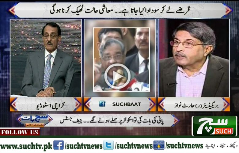 Such Baat with Nusrat Mirza 04 Aug 2018
