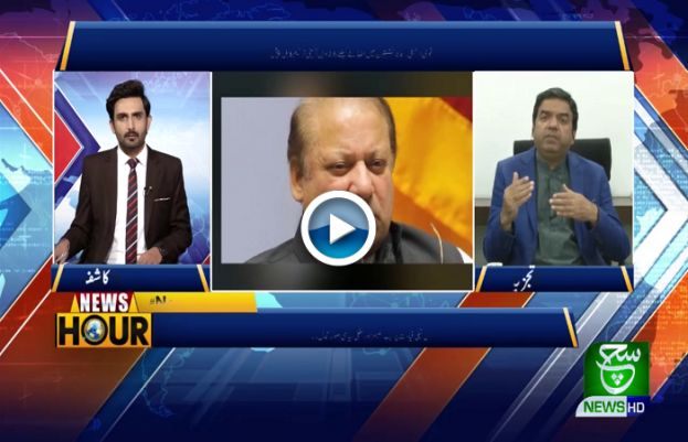 News Hour 10 May 2019