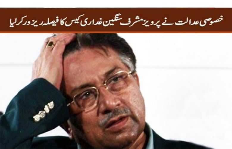 Court reserves verdict against Pervez Musharraf in treason case