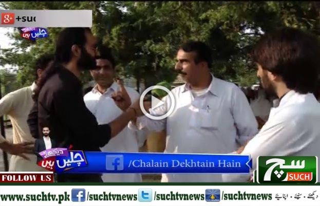 Chalain Dekhtain Hai 02 September 2018