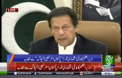 Pakistan's current account recorded surplus after 17 years: PM Imran