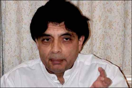 Nisar demands all parties commission on Balochistan
