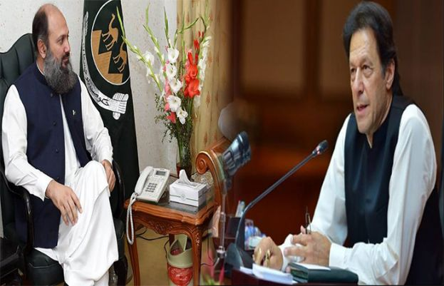Balochistan Chief Minister Jam Kamal Khan telephoned Prime Minister Imran