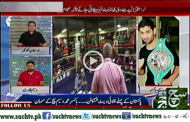 Play Field (sports show) 31 July 2017