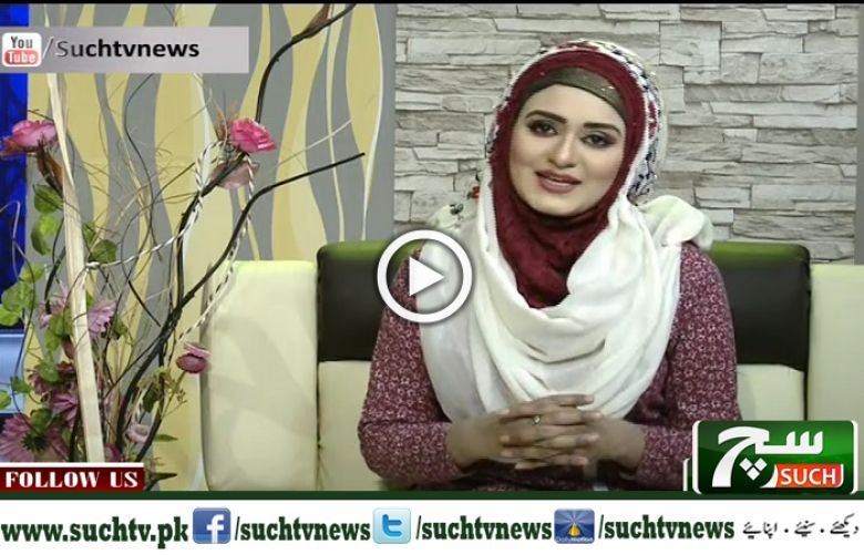 Such Savera  26 August 2018