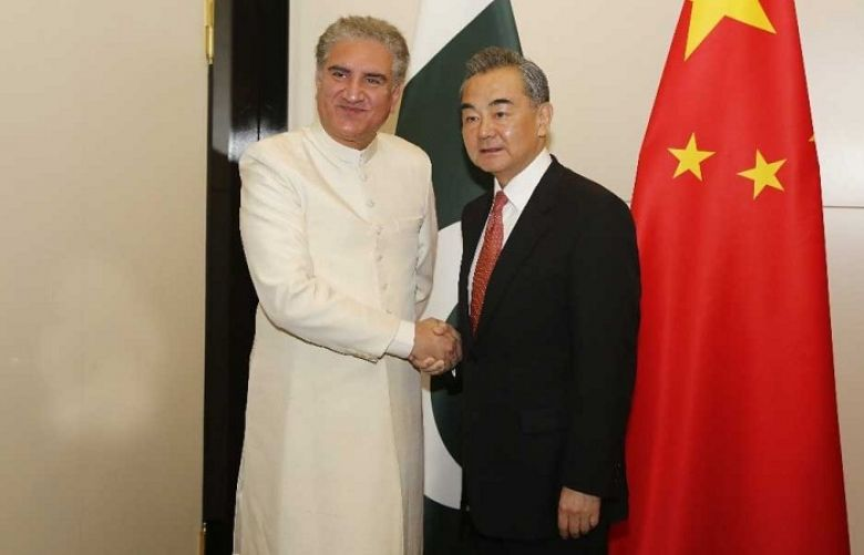 Foreign Minister Shah Mahmood Qureshi met with Chinese counterpart Wang Yi
