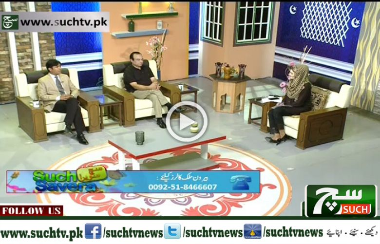 Such Savera 28 August  2018