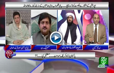 Aaj Ka Such With Naeem Hussain 21 September 2020