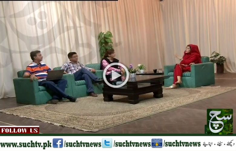 Weekend Such Savera 06 May 2017