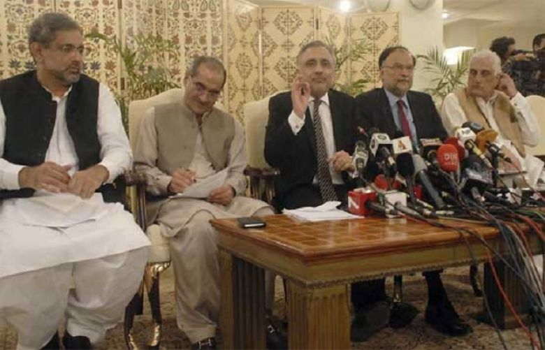 PMLN leaders during press conference