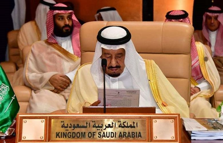 Saudi king slams Iran's 'interference' in Arab affairs