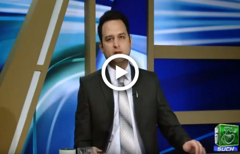 Goya with Arsalan Khalid 14 March 2019