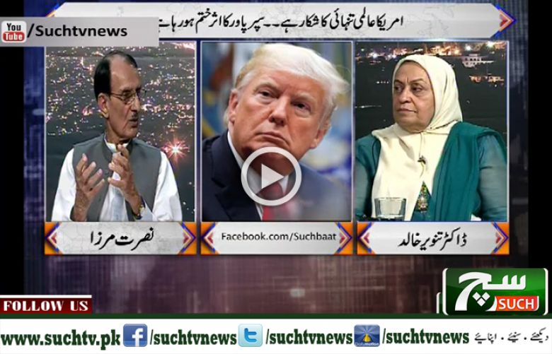 Such Baat with Nusrat Mirza 07 September 2018