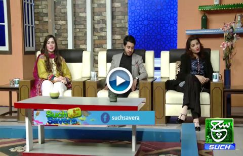 Such Savera06 March 2019