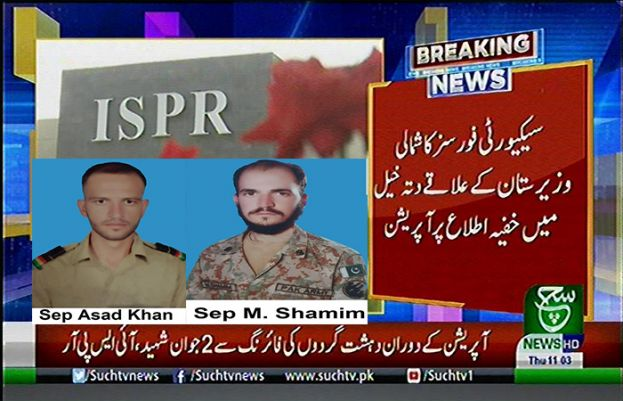 Five terrorists killed, two Soldiers martyred in North Waziristan operation: ISPR
