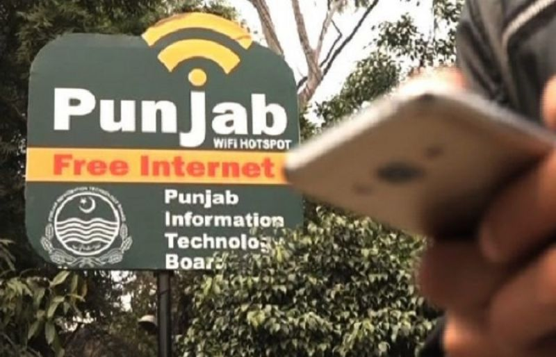 internet in punjabi What are the best broadband plans in punjab this free tool applies every promo code on the internet to they provide the best broadband plans in punjab.
