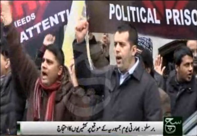 Protest In Brussels in Solidarity with Kashmiri's