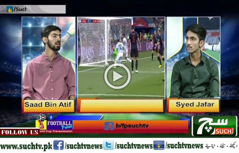 Football Pulse (World Cup Transmission) 22 June 2018