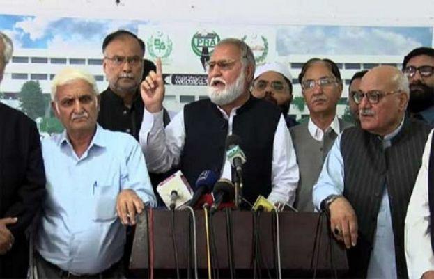 opposition's Rahbar Committee
