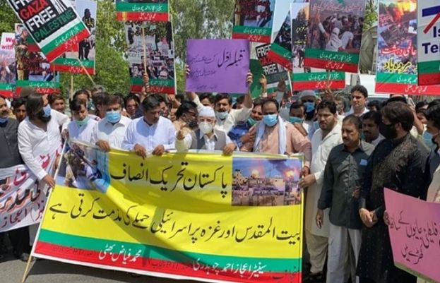 Pakistan marks day of solidarity with Palestine as Israel continues relentless attack