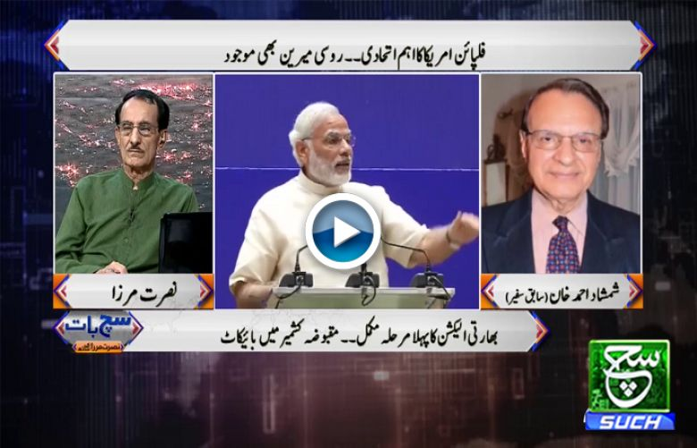 Such Baat with Nusrat Mirza 12 April 2019
