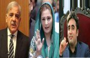 Shehbaz Sharif not invited to Bilawal-Maryam meeting at Jati Umra
