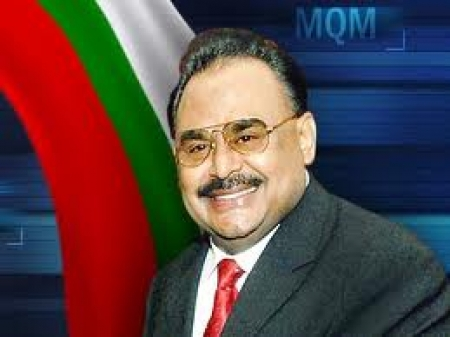 No more alliance with PPP govt possible: MQM