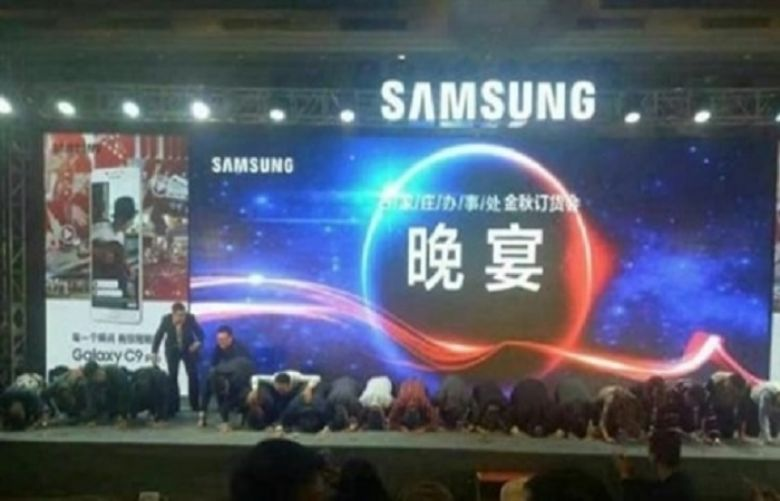 Samsung under fire after 'forcing' Chinese staff to kowtow on stage