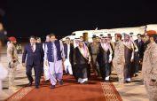 PM Imran arrives in Saudi Arabia after meeting Iranian leadership