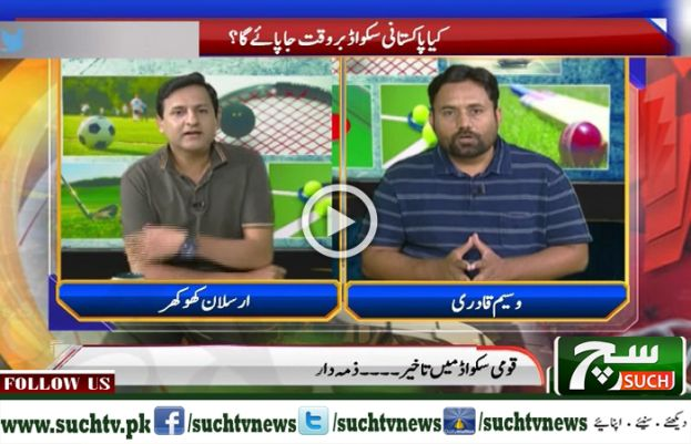 Play Fleld (Sports Show) 28 July 2018