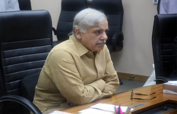 Shahbaz Sharif to Chair PAC Meeting Today