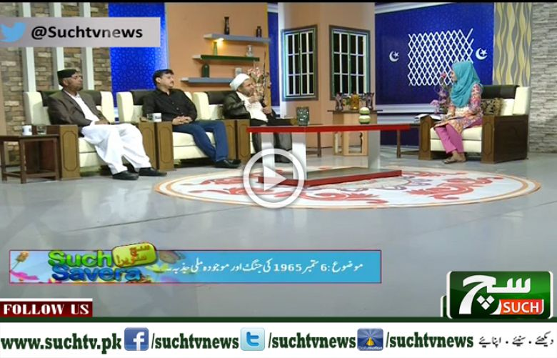 Such Savera 04 September 2018
