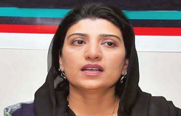 Accountability Court issues non-bailable arrest warrant of Farzana Raja